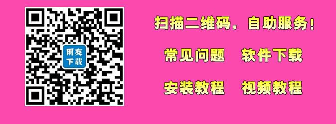 用友财务软件微信公众号推荐
