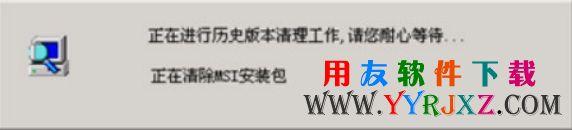 用友u8安装教程_用友U8安装步骤_用友U8软件安装教程 学用友 第6张