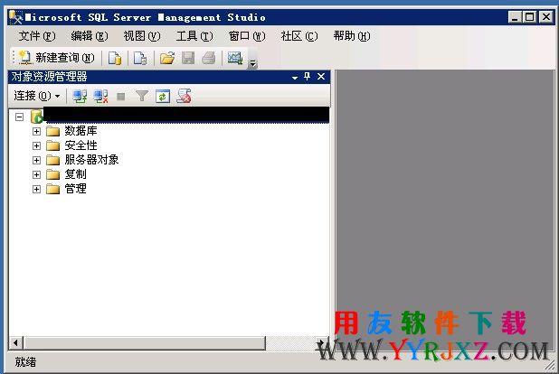 用友sql 2008 r2数据库免费下载_sql 2008 下载 用友下载 第1张