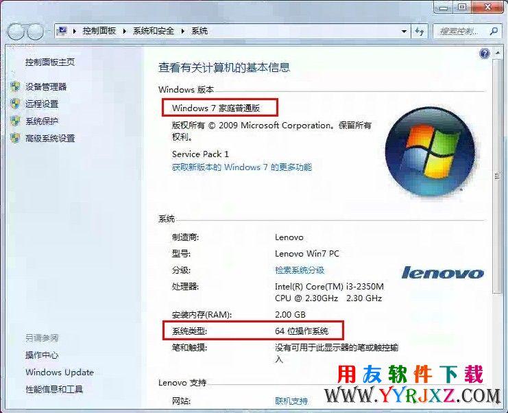 用友sql 2008 r2数据库免费下载_sql 2008 下载 用友下载 第5张