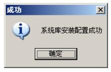 用友T+安装教程_怎么安装用友T+_畅捷通T+软件安装 学用友 第17张