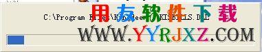 会计电算化金蝶软件_会计电算化考试金蝶软件免费下载 电算化 第9张