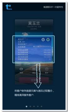 用友畅捷通T+11.32免费下载 畅捷通T+ 第3张
