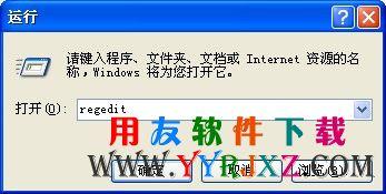 用友U872下载_用友U872软件免费下载_用友ERPU872下载 用友U8 第17张
