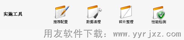 用友畅捷通T+11.51免费下载 畅捷通T+ 第3张