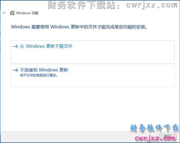 windows 10操作系统安装用友财务软件的方法_win10怎么装用友? 学用友 第33张