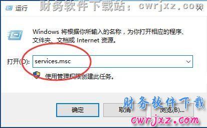 windows 10操作系统安装用友财务软件的方法_win10怎么装用友? 学用友 第39张