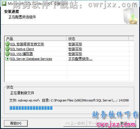windows 10操作系统安装用友财务软件的方法_win10怎么装用友? 学用友 第38张