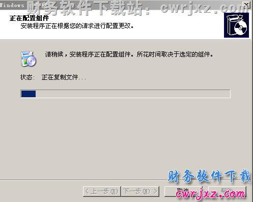 windows 2003 server操作系统安装用友财务软件方法 学用友 第7张