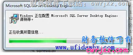 windows 7 操作系统安装用友财务软件的方法_win7怎么装用友软件? 学用友 第33张