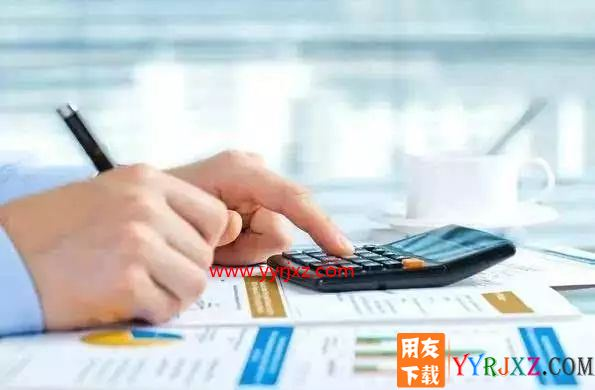 企业常见的330个会计分录汇总与实务操作会计分录大全 财税知识 第1张