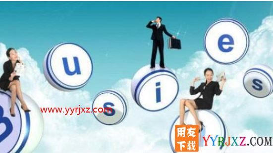 物业管理企业账务处理及会计分录汇总实务大全