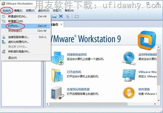 安装好数据库和iis并配置好系统环境的虚拟机免费下载 用友安装教程 第2张