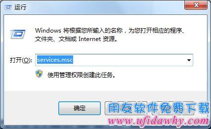 用友Sql server2012数据库免费下载地址及安装教程 用友下载 第32张