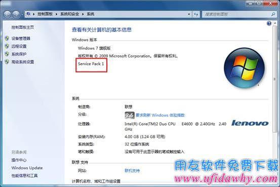 用友Sql server2012数据库免费下载地址及安装教程 用友下载 第2张