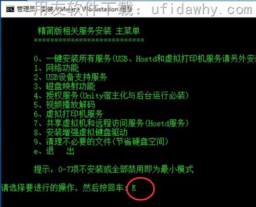 怎么安装虚拟机_安装不了用友软件时安装虚拟机的步骤 用友安装教程 第12张