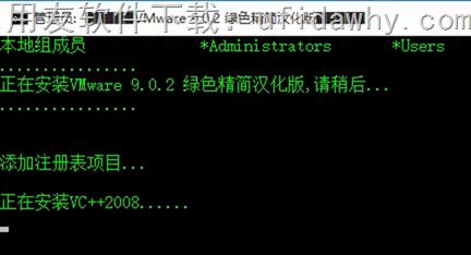 怎么安装虚拟机_安装不了用友软件时安装虚拟机的步骤 用友安装教程 第8张