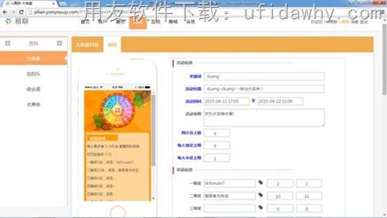 用友U8+V12.1免费试用版下载地址_用友U8+V12.1ERP安装金盘 用友U8 第7张