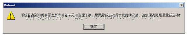 用友U8+v12.5安装教程_用友u8erp软件安装步骤图文教程 用友安装教程 第6张