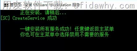 怎么安装虚拟机_安装不了用友软件时安装虚拟机的步骤 用友安装教程 第11张