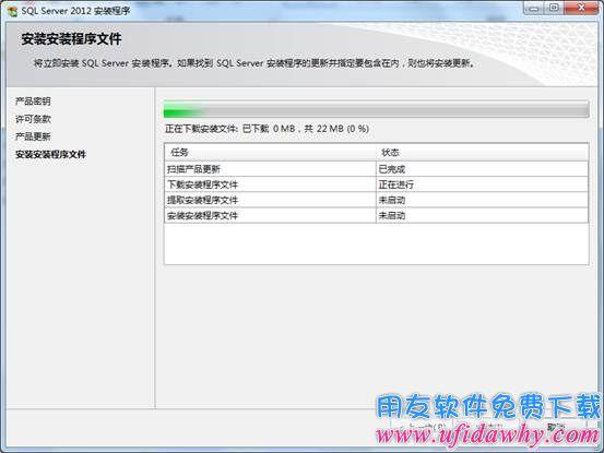 用友Sql server2012数据库免费下载地址及安装教程 用友下载 第11张
