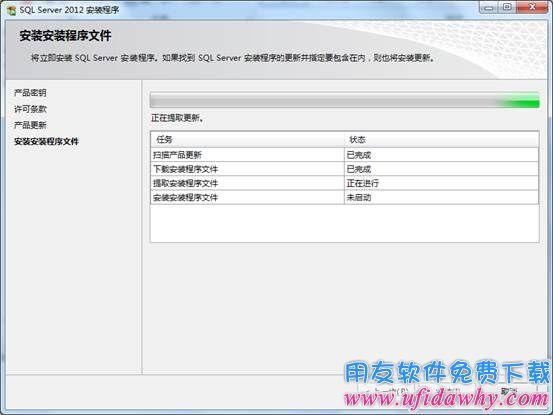 用友Sql server2012数据库免费下载地址及安装教程 用友下载 第12张