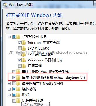 用友U9V2.8ERP系统免费试用版下载地址与安装教程 用友U9 第2张