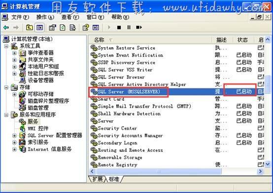 用友T3学习版财务软件免费试用版下载地址及安装教程 用友T3 第7张