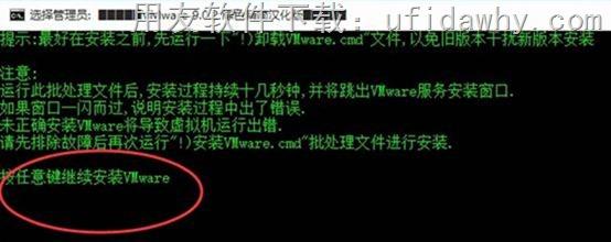 怎么安装虚拟机_安装不了用友软件时安装虚拟机的步骤 用友安装教程 第7张