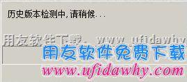 用友U8+V12.0免费试用版下载及安装教程_用友U8v12.0安装金盘 用友U8 第8张