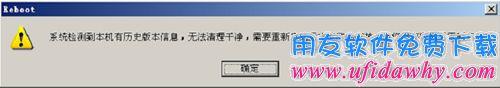 用友U8+V12.0免费试用版下载及安装教程_用友U8v12.0安装金盘 用友U8 第11张