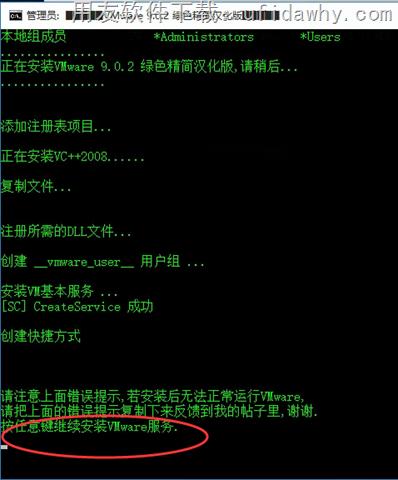 怎么安装虚拟机_安装不了用友软件时安装虚拟机的步骤 用友安装教程 第9张