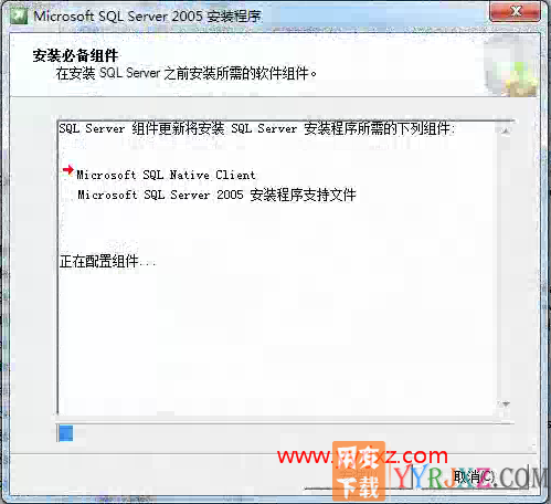 怎么安装用友T3财务软件V11.0标准版图文教程(SQL2005+T3) 用友安装教程 第7张