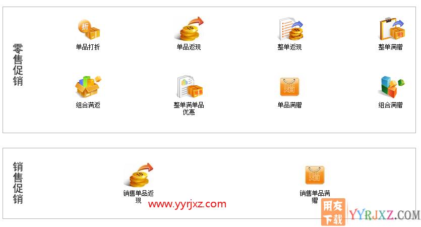 用友畅捷通T+V12.2专业版财务软件免费试用版下载地址 畅捷通T+ 第10张