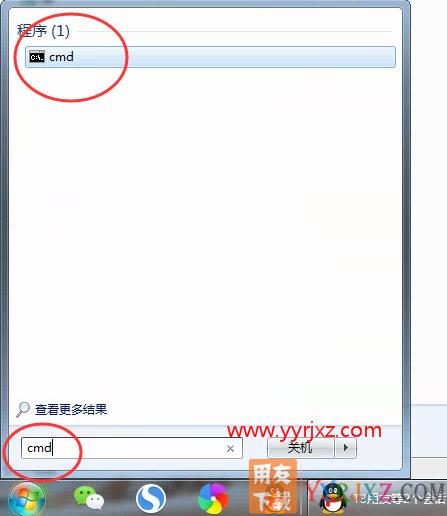 怎么安装用友T3财务软件V11.0普及版图文教程(MSDE2000+T3) 用友安装教程 第8张