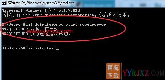 怎么安装用友T3财务软件V11.0普及版图文教程(MSDE2000+T3) 用友安装教程 第9张