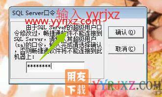 怎么安装用友T3财务软件V11.0普及版图文教程(MSDE2000+T3) 用友安装教程 第28张