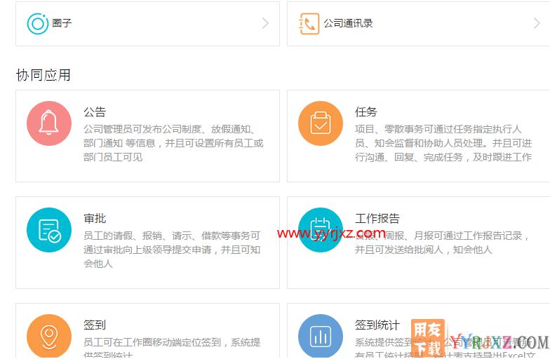 用友畅捷通T+V12.2普及版财务管理软件免费试用版下载地址 畅捷通T+ 第17张