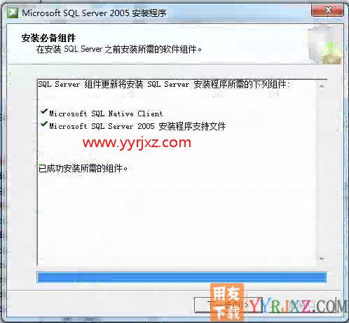怎么安装用友T3财务软件V11.0标准版图文教程(SQL2005+T3) 用友安装教程 第8张
